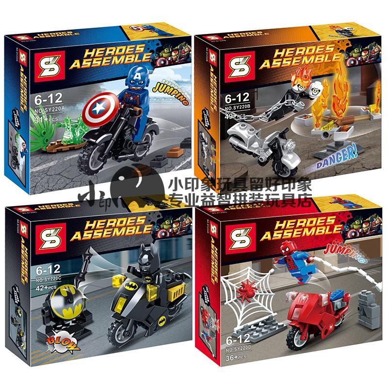 Figurine spiderman avec moto - Moto spiderman jeux ...