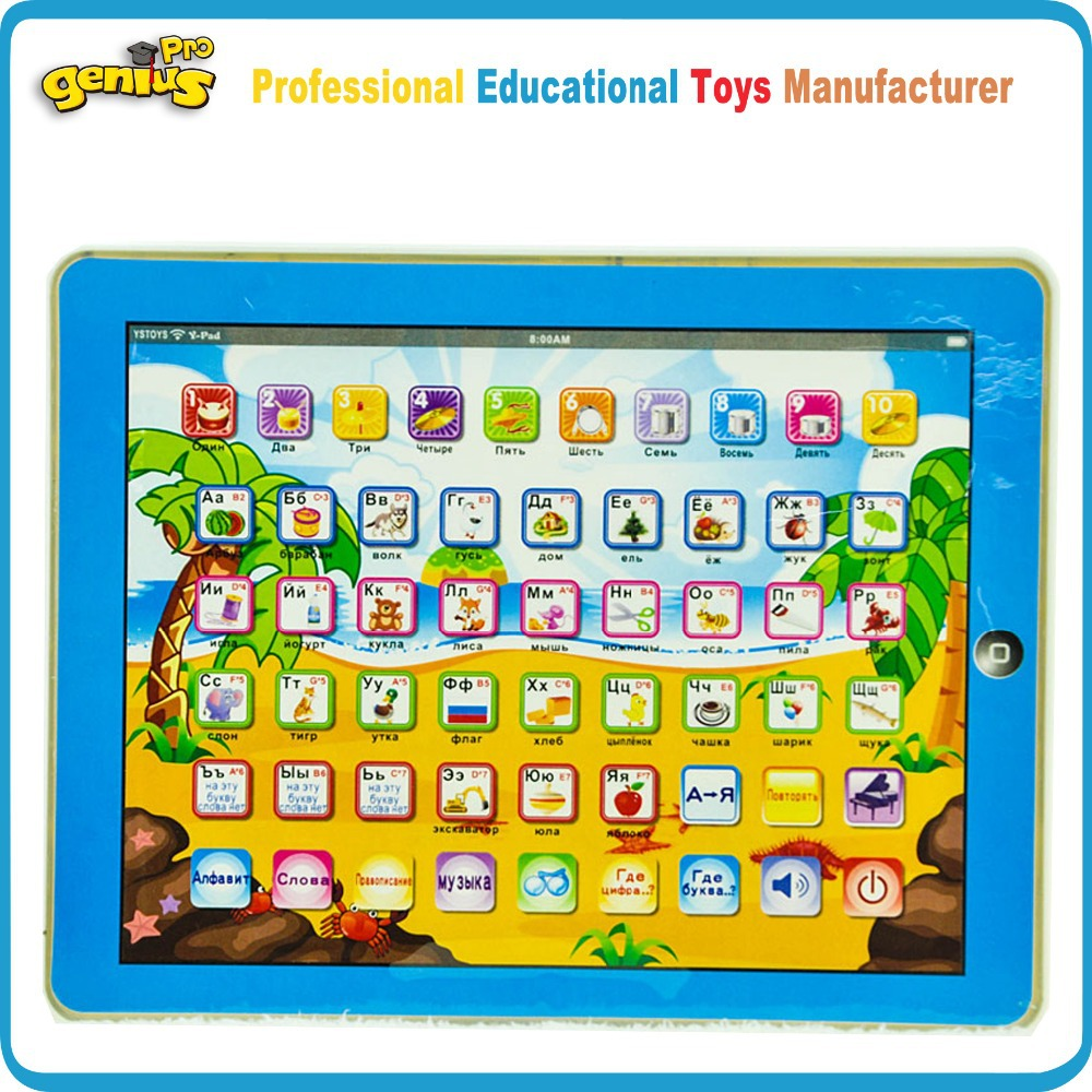 Language Learning Toys : Y pad russian language learning machine electronic