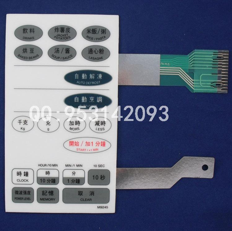 микросхема Samsung /m9245