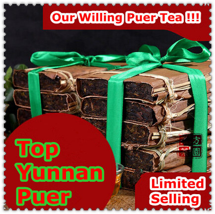 200g Only For The Credibility We Sell At a Loss Rattan Puer Tea Puerh Raw Tea