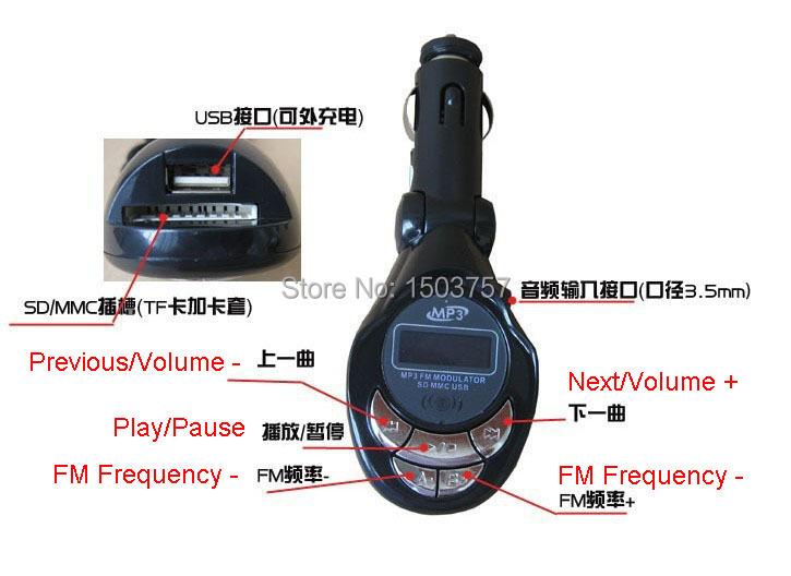 car mp3 player foldable fm transmitter radio usb disc slot. Black Bedroom Furniture Sets. Home Design Ideas
