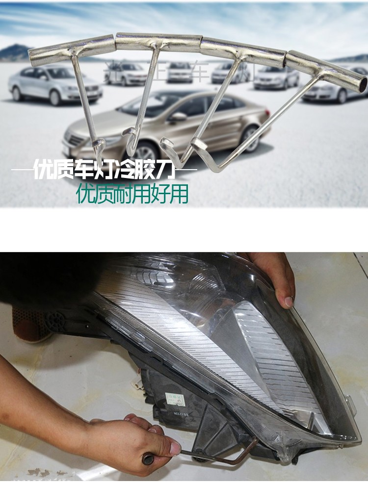 Buy Free Shipping  Tool Cold Glue Tool Knife for Removing Cold Melt Glue Sealant from Car Headlamp 4 PCS Knifes cheap