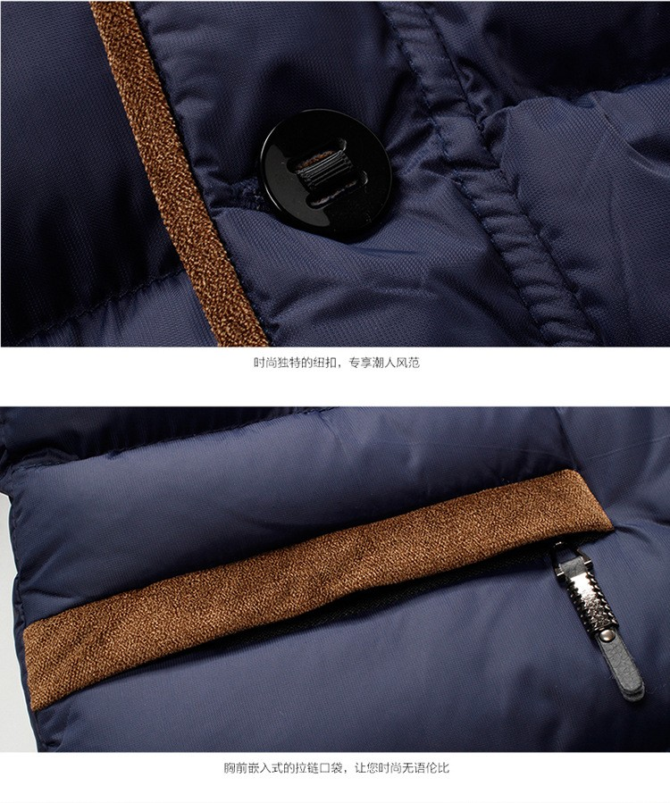 Скидки на Новые зимние мужчин с капюшоном мужчин толщиной хлопок мужские хлеб теплая одежда, чтобы согреться в долгосрочной разделе куртки куртки мужчины Тонкий DownCoat