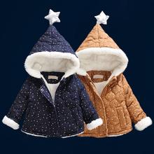Детские зимние пальто мужская мода хлопок одежда для новорожденных девочек одежда хлопка-ватник младенческой толстая верхняя одежда 1to12 месяцев(China (Mainland))