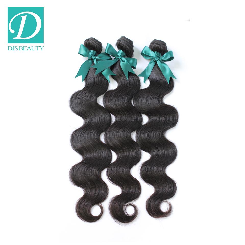 Brazilian Body Wave Hair Weave Bundles 7A Sunper Queen Sexay Human 8-24inches DHL - DJS Beauty Products Co.,Ltd store