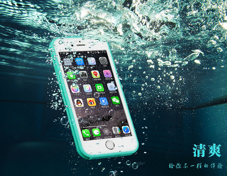 For Iphone6 waterproof mobile phone case for apple 6S TPU ultra-thin mobile phone manufacturers three sets of spot sales(China (Mainland))