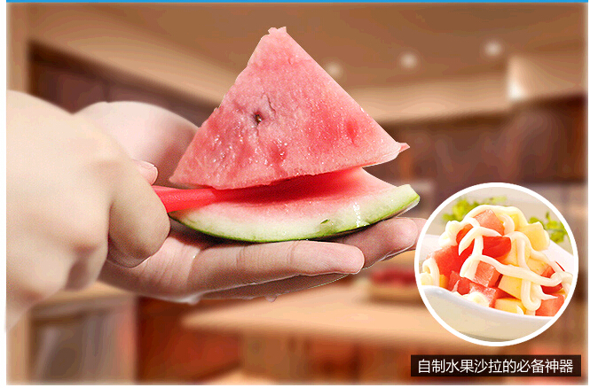 Fruit Peeler Multifunction Watermelon Knife PP Peelers Salad Tools Kitchen Gadgets - Love Home store