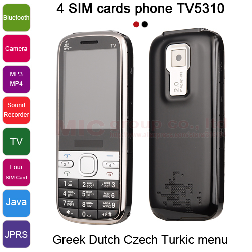 Мобильный телефон Quad sim card phone 4 Sim 4 FM TV Java TV5310 P470