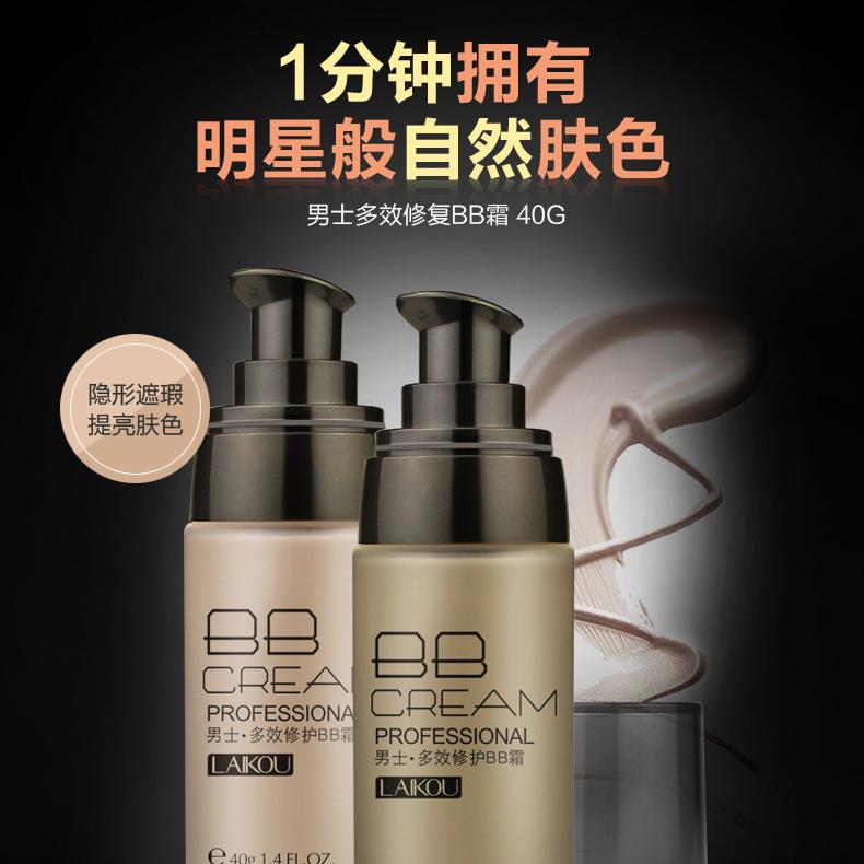 Frete grátis Super além disso Beblesh Balm triplo Red BB creme corretivo maquiagem branqueamento CC Face Cream Foundation 40 g