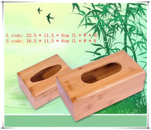 Hot! Nan Bamboo tissue box Large space Towel rack Toilet Bedroom Home Auto paper towel box Free Shipping!(China (Mainland))
