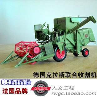 Germania claes claas mietitrebbia lega di specialità veicolo agricolo modello francese uh 1:32(China (Mainland))