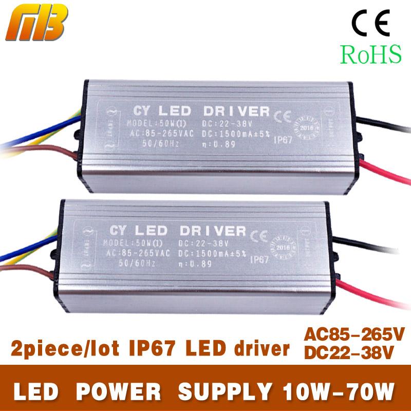 [MingBen] LED Driver 10W 20W 30W 50W 70W AC 85-265V To DC 20-38V MB Lighting For Flood Light Floodlight No Flicker(China (Mainland))