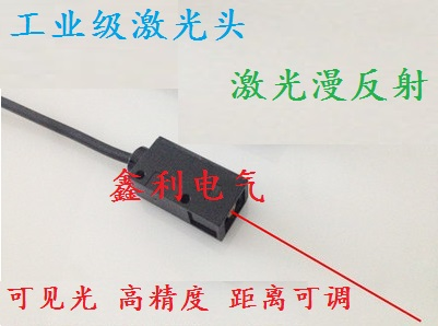 Free shipping Square laser diffuse reflection photoelectric switch Laser sensor Visible red dot laser range 30CM(China (Mainland))