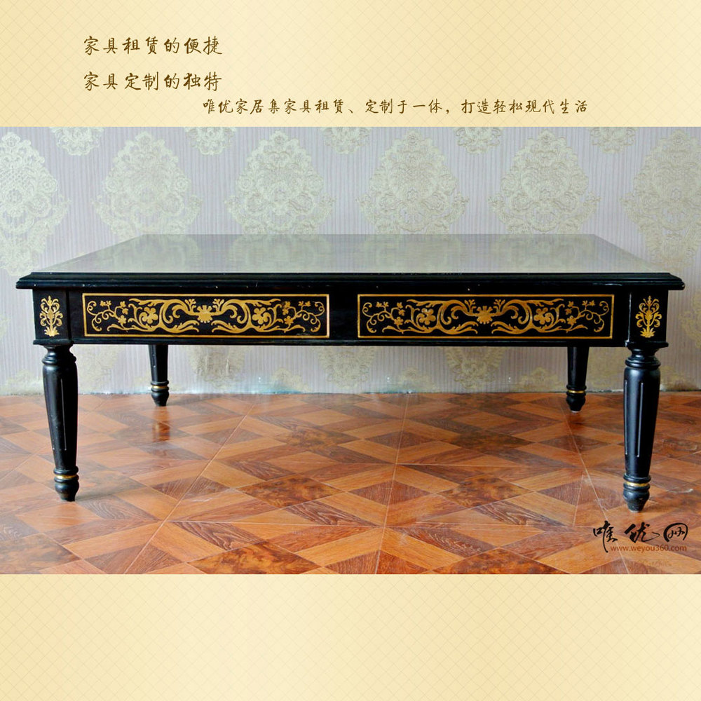 French High End Solid Wood Coffee Table European Style Coffee Tables Hire Black Creative Living
