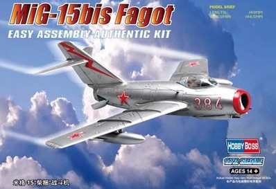 "high quality hobby toy 1/72 aircraft model MiG -15 Bies ""fagot"" fighter model kit plastic building block sets for kids(China (Mainland))"