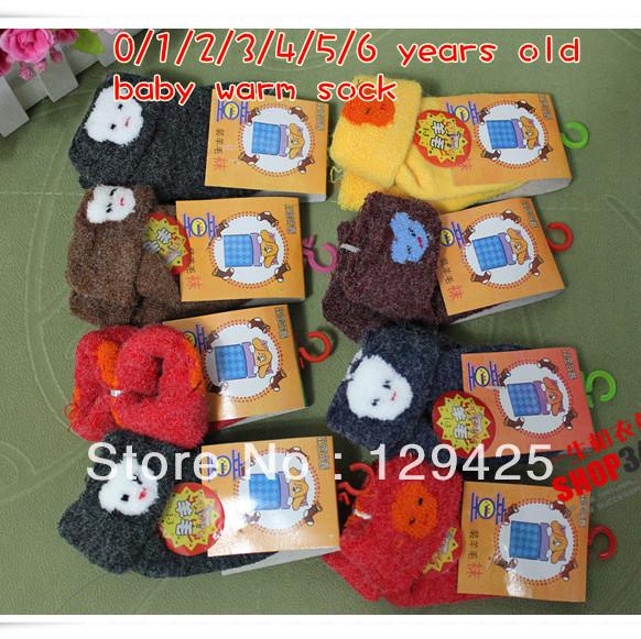 Autumn winter wool socks baby thickening thermal warm Boys girls Children's 1/2/3/4/5/6 years - RUI BAO's store