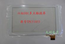 10pcs/lot 100% orginal new Original 86v u01 touch screen handwritten screen tpc-51055