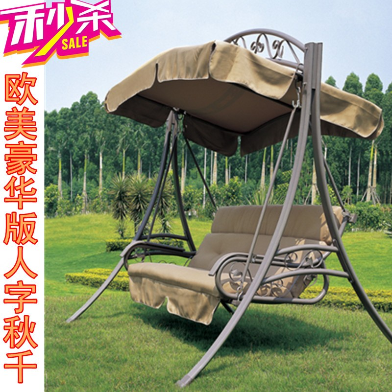 Luxury swing hanging chair swing three swing outdoor swing outdoor furniture