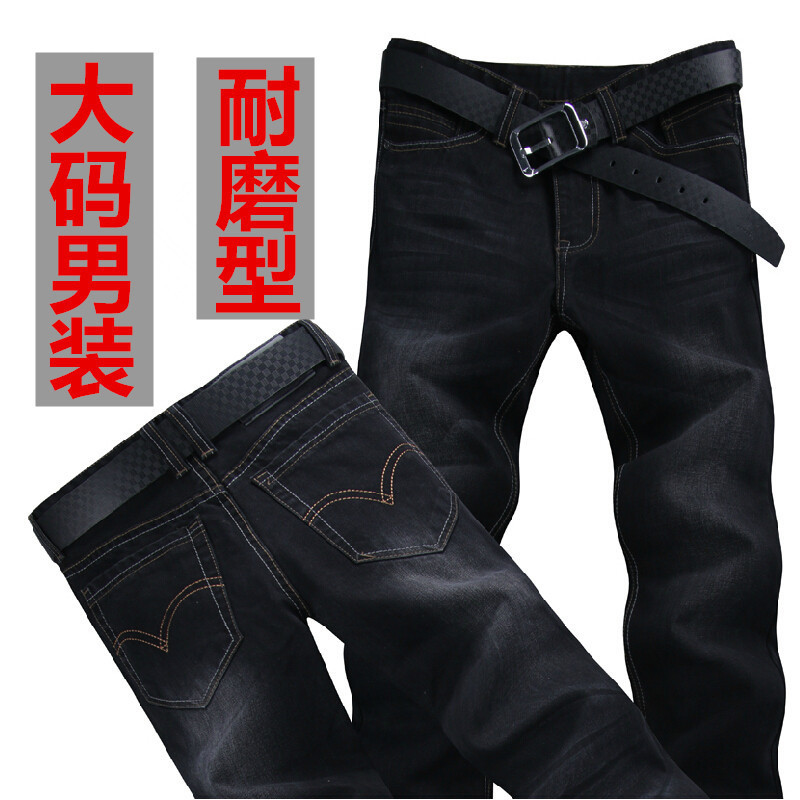 Free shipping plus size 8xl 4xl 6xl 48 mens hiphop pants cotton tops black blue jeans men long trousers brand famous brand