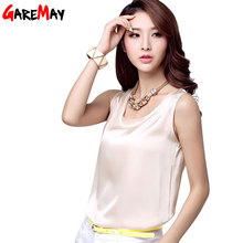 2016 Summer Silk Tops Bottoming Shirt Vest For Women Females Wide Straps Loose Emulation Silk Big Yard Cropped Shirt Vest Tops(China (Mainland))
