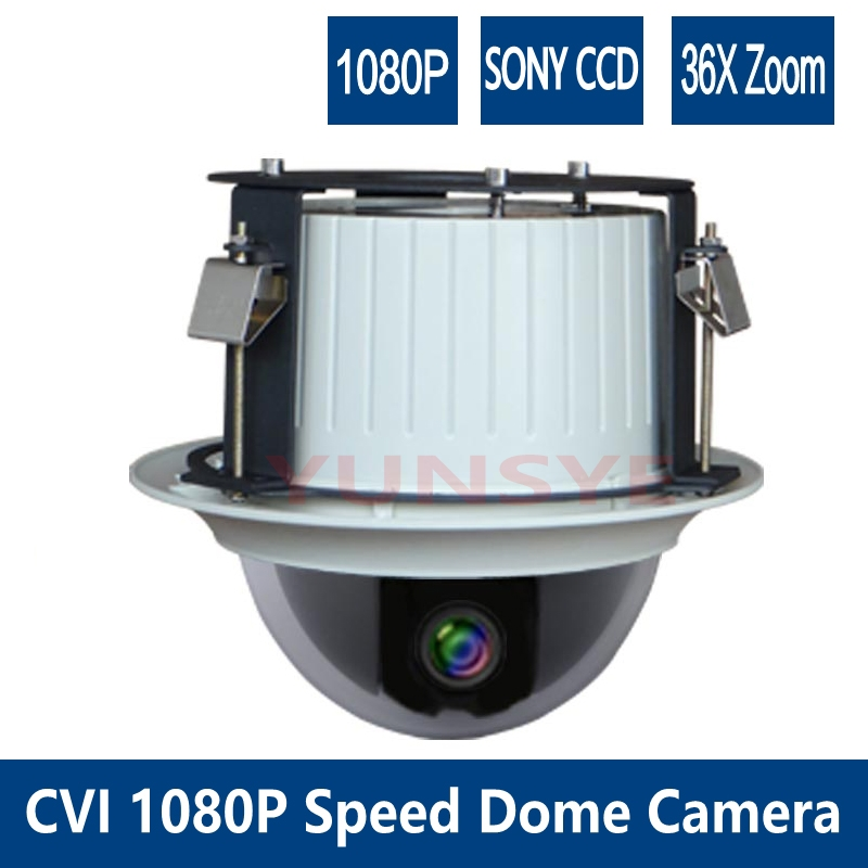 Free shipping 5 inch CVI 1080P PTZ speed dome camera 2.0MP CVI speed dome CVI CAMERA 360 degree rotary suction top embedded(China (Mainland))