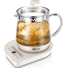 Bear YSH A15M1 bear bear health pot full automatic multifunctional decocting pot electric glass teapot