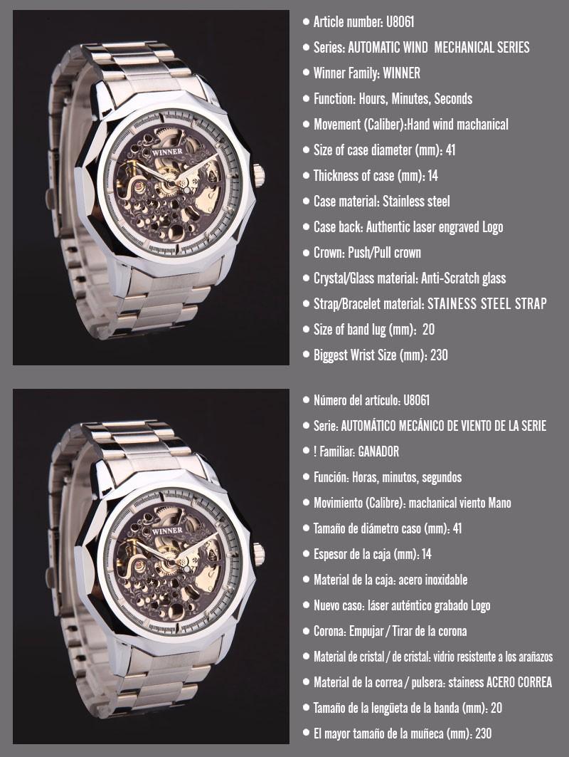 Automatic wind mechanical watch