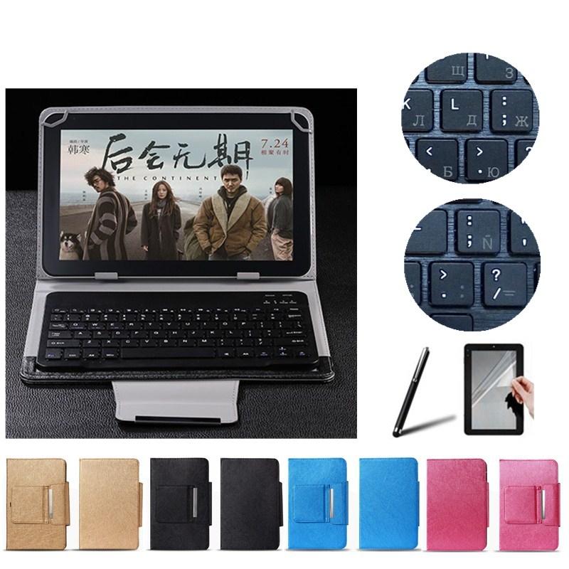 2 Gifts 10.1 Inch UNIVERSAL Wireless Bluetooth Keyboard Case for Motorola XOOM Wi-Fi Keyboard Language Layout Customize(China (Mainland))