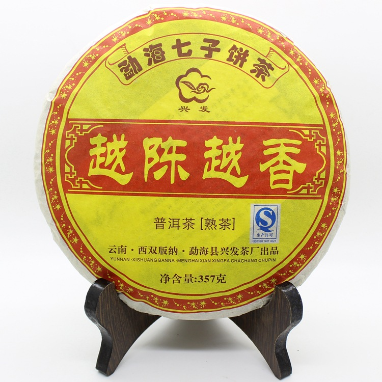 2015 Puer Tea Buy Direct From Food Yunnan Pu er Tea Ripe Trees The More Yue