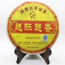 Yunnan Pu'er Tea ripe tea trees the more Yue Chen cooked tea 357g seven sons tea cake Menghai premium tea cake