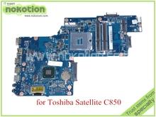 H000052590 для toshiba satellite C850 материнской платы ноутбука 15.6 » HM77 HD4000 графика DDR3 платы