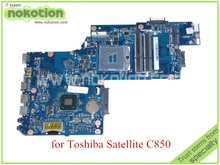 """H000052590 for toshiba satellite C850 laptop motherboard 15.6"""" HM77 HD4000 Graphics DDR3"""