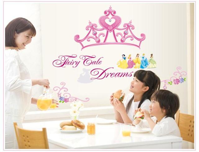 Мультфильм сказочная принцесса 5080 стены для детской комнаты девушки гостиные декор бесплатная доставка