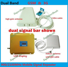 FULL SET LCD BOOSTER ! High gain Dual band 2G,3G signal booster KIT GSM 900 GSM 2100 SIGNAL repeater amplifier Double signal bar(China (Mainland))