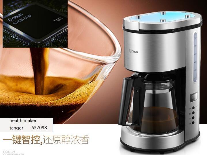 meilleur machine cafe programmable pas cher. Black Bedroom Furniture Sets. Home Design Ideas
