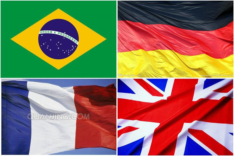 football flag 3ftx5ft France german united kingdom jack brazil UK Great Britain Flag 150x90cm custom Brasil flags Country Banner(China (Mainland))
