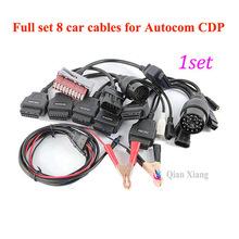 Ensemble complet 8 câbles de voiture pour Autocom CDP Pro OBD2 connecteur de Diagnostic pour Multi - marque voitures OBDII câble adaptateur(China (Mainland))