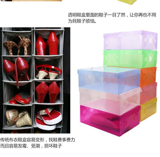 2 PCS Free Shipping PP Shoe Box Optionally Lncreased Thickening Style Transparent Candy-Colored Plastic Storage Box New 7 Colors(China (Mainland))