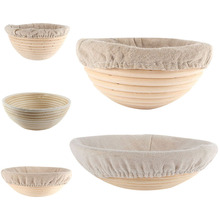 Round Oval Long Banneton Brotform Bread Proofing Proving Rattan Basket Bread(China (Mainland))