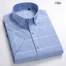 MACROSEA 夏の半袖チェック柄シャツのファッションの男(China)