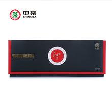168g Premium Chinese Oolong Tea dahongpao Big Red Robe Weight Loss Seasons Oolong Tea National Level Gift Chinese(China (Mainland))