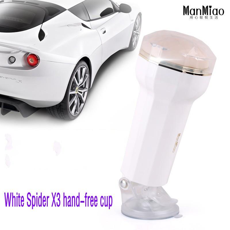 Manmiao Hands Free Electric Male Masturbator X3, Sexo Masturbation Cup Sex Toys For Men, Sex Products for Men Masturbators,