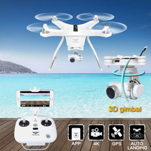 Tovsto Uluru professional rc Drone 4K HD Camera 3 Axis Gimbal 8 channels 5.8GHz Wifi rc Quadcopter dron vs dji phantom 2 3 dobby