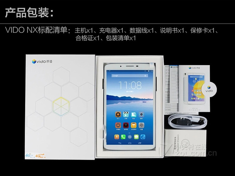 2015 hot sale yuandao window NX tablet pc free shipping instock