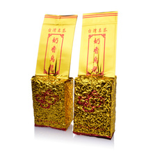 2015 100 original 250g Taiwan High Mountains Jin Xuan Milk oolong tea gold milk oolong tea