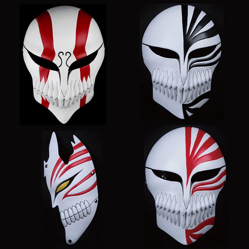 Cool Halloween Masks