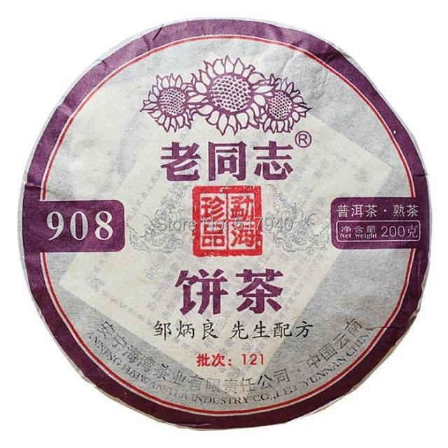 Hot Sale Flavor Pu er Puerh Tea Chinese Mini Yunnan Puer Tea Gift Tin box Green