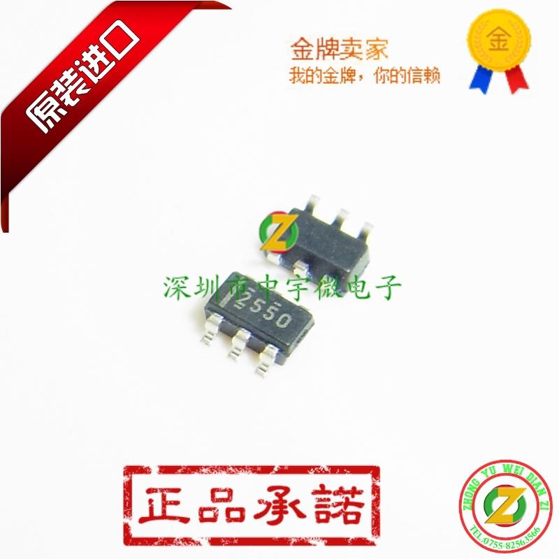 1 Free shipping TPS2550DBVR TPS2550 2550 SOT23-5 100% original spot adjustable current limit(China (Mainland))