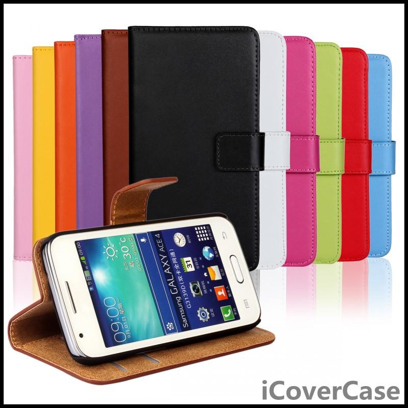 Buy a3 a5 a7 2016 fundas leather phone cover for samsung galaxy ace 4 neo lite - Fundas samsung ace ...