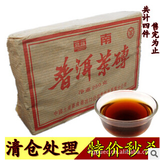free shipping 250G 12 years old made in 2002 Ripe Shu YunNan Chinese puer pu erh
